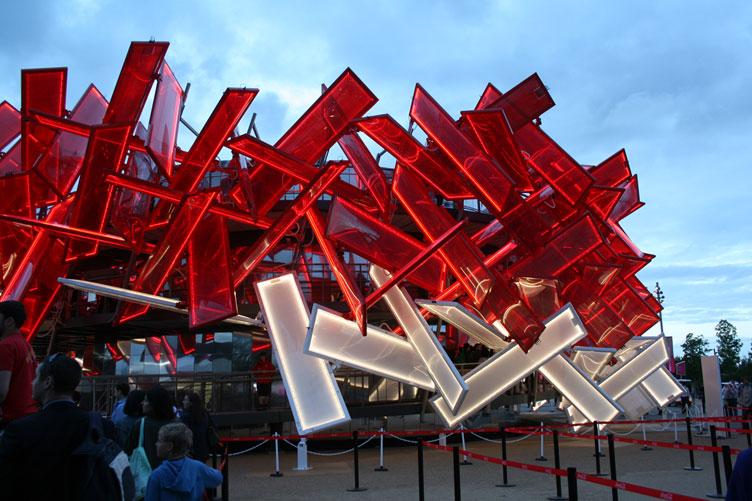 Coca Cola Pavilion - General - BAILEYGOMM